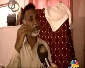 Hatkhari Crime Show On Jaag Tv (REPEAT) – 10th June 2015