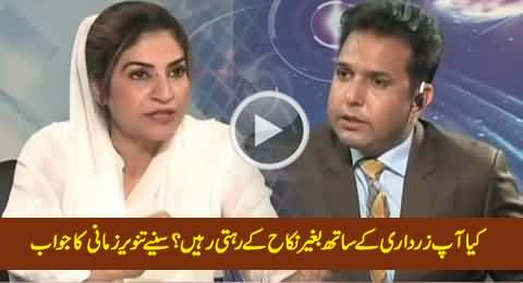 Have You Been Living with Asif Zardari Without Nikah? Watch Tanveer Zamani's Reply