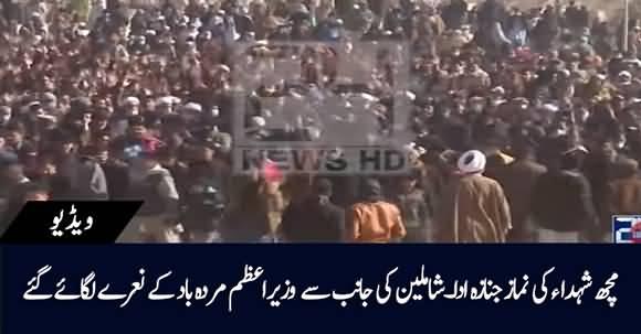 Hazara Incident -