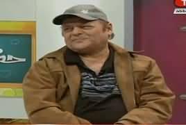 Hazraat (Comedy Show) – 21st December 2017