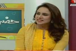 Hazraat (Comedy Show) – 23rd November 2017