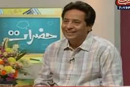 Hazraat (Comedy Show) RPEAT – 29th June 2017