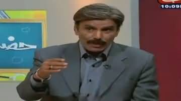 Hazraat (Guest: Shahzad Raza) – 25th March 2017