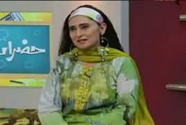 Hazraat on Abb Tak (Comed Show) REPEAT – 25th June 2017