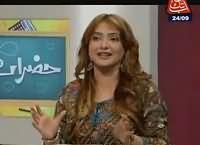 Hazraat on Abb Tak (Comedy Show) – 24th September 2016