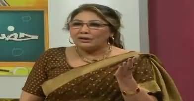 Hazraat on Abb Tak (Comedy Show) – 28th December 2017