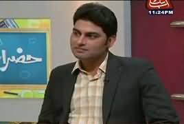 Hazraat on Abb Tak (Comedy Show) – 9th April 2017