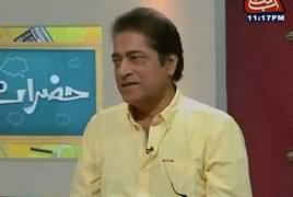 Hazraat on Abb Tak (Comedy Show) REPEAT – 18th April 2017