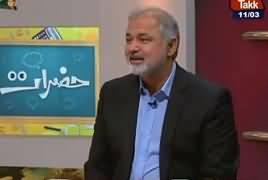 Hazraat on Abb Tak (Comedy Show) REPEAT – 1st June 2017