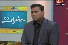 Hazraat on Abb Tak (Rehan Hashmi) – 14th January 2017