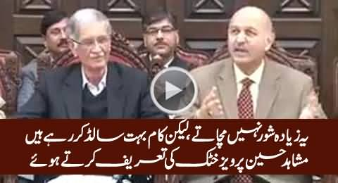 He Is Doing Solid Work - Mushahid Hussain Syed Praising CM KPK Pervez Khattak
