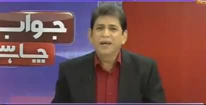Heart Patient Can't Talk For 30 Minutes - Dr. Danish on Nawaz Sharif's Media Talk