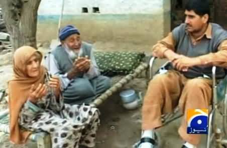 Heart Wrenching Story of An Old-Aged Couple (Charsada), You Will Not Be Able to Stop Your Tears