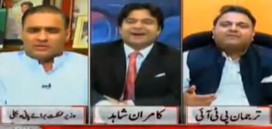 Heated Arguments Between Abid Sher Ali And Fawadh Chaudhry