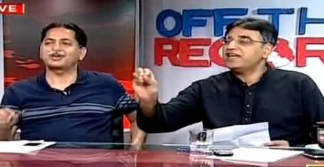 Heated Arguments Between Asad Umar And Javed Latif on Load Shedding Issue