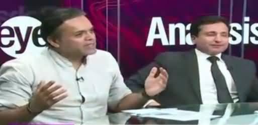 Heated Arguments Between Kashif Abbasi And Muhsin Ranjha