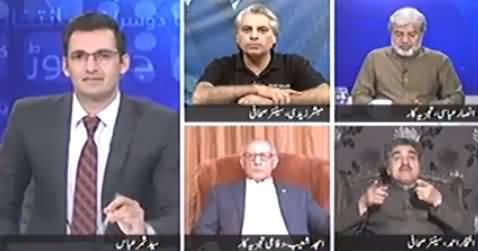 Heated Arguments Between Mubashir Zaidi & General (R) Amjad Shoaib