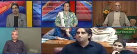 Heated Arguments Between Nasim Zehra & General (R) Amjad Shoaib