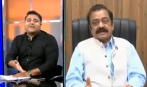 Heated Arguments Between Rana Sanaullah And Fawad Chaudhry