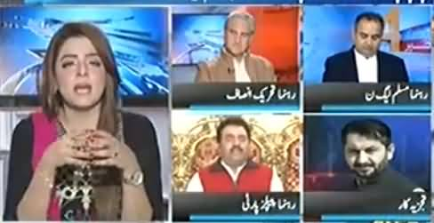Heated Arguments Between Shah Mehmood Qureshi & Manzoor Wassan