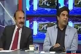 Heated Arguments Between Tariq Fazal Chaudhry And PTI's Ali Awan