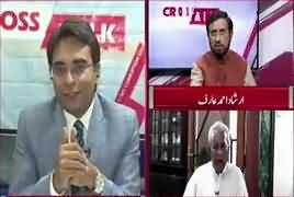Heated Debate Between Nehal Hashmi And Irshad Arif