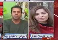 Heated Debate Between Anchor Jamal Farooqi And PTI's Momina Waheed