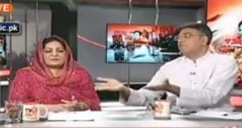 Heated Debate Between Asad Umar & Anusha Rehman on Rigging Issue