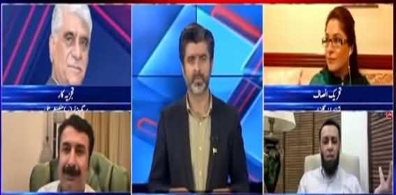 Heated Debate Between Brigadier (r) Ghazanfar Ali And Attullah Tarar On Nawaz Sharif Speech