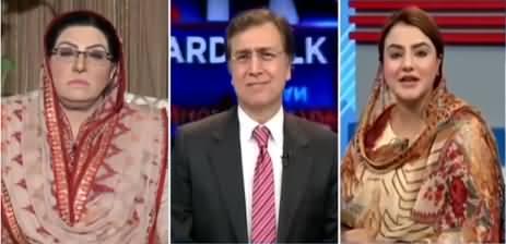 Heated Debate Between Firdous Ashiq Awan And Maiza Hameed on Chairman NAB Scandal