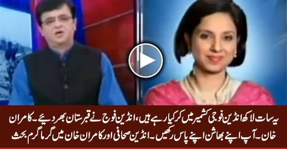 Heated Debate Between Kamran Khan & Indian Journalist on Recent Attack on Indian Army