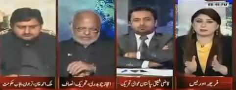 Heated Debate Between Malik Ahmed Khan And Ejaz Chaudhry