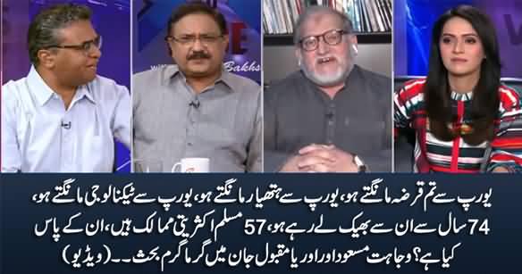 Heated Debate Between Orya Maqbool Jan And Wajahat Masood