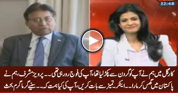 Heated Debate Between Pervez Musharraf And Indian Anchor on Kargil & Other Issues