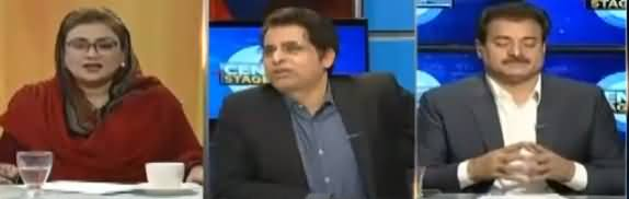 Heated Debate Between Uzma Bukhari, Sadaqat Ali Abbasi And Irshad Bhatti