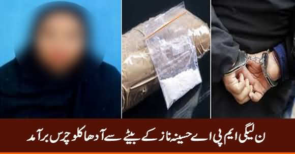 Heavy Amount of Drugs Recovered From The Son of PMLN MPA Haseena Naz