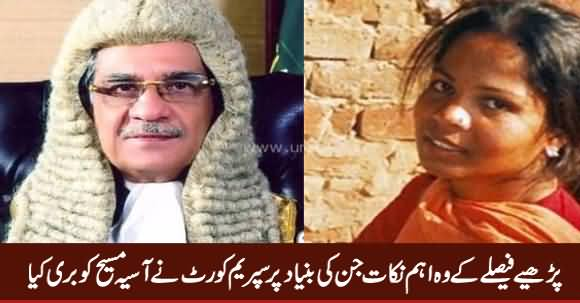 Here Are the Main Points on The Basis of Which Judiciary Acquitted Aasia BiBi