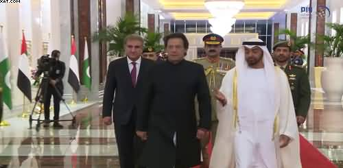 Highlights of Prime Ministerial visit to UAE