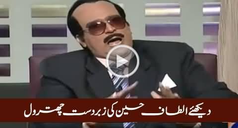 Hilarious Chitrol of Altaf Hussain's Dummy by Khabarnaak Comedy Team