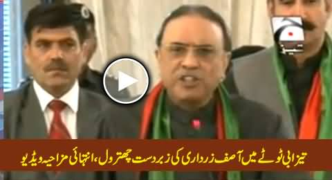 Hilarious Chitrol of Asif Zardari By Tezabi Totay on His Speech Against Army