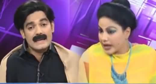 Hilarious Parody of Aftab Iqbal, Veena Malik's Divorce on Gas Shortage Issue