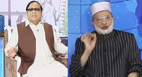 Hilarious Parody of Dr. Tahir-ul-Qadri And Chaudhry Shujaat Hussain
