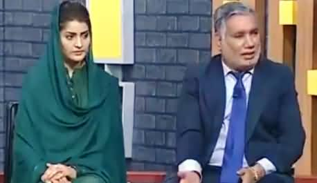Hilarious Parody of Maryam Nawaz And Ishaq Dar in Khabardar Show