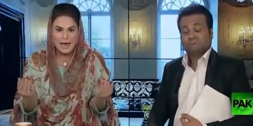 Hilarious Parody of Maryam Nawaz By Veena Malik, Badly Making Fun of Maryam Nawaz