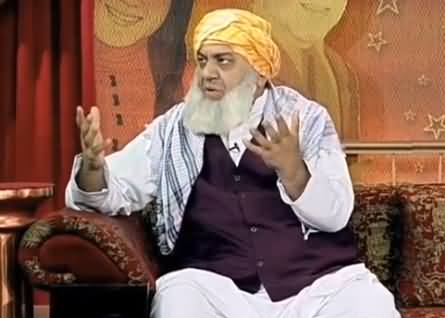 Hilarious Parody of Maulana Fazal-ur-Rehman By Azizi, Discussing Current Issues