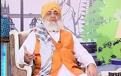 Hilarious Parody of Maulana Fazal ur Rehman By Azizi