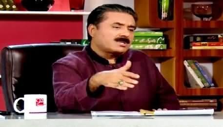Himaqatain 23rd March 2015 Aftab Iqbal Comedy Show
