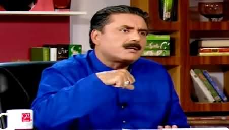 Himaqatain (Aftab Iqbal Comedy Show) on 92 News – 13th April 2015