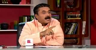 Himaqatain (Aftab Iqbal Comedy Show) on 92 News – 18th May 2015