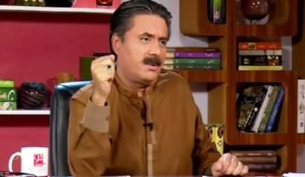 Himaqatain Aftab Iqbal Comedy Show on 92 News – 1st June 2015